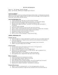 Useful Nursing Unit Clerk Resume For Your Unit Clerk Resume Sample