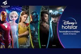 เปิดตัว Disney+ hotstar ราคา 799 บาท/ปี เริ่มสตรี 30 มิถุนายนนี้