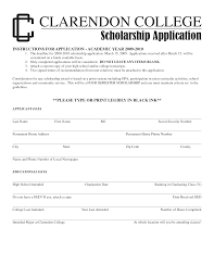 College Scholarships Applications Filename Fix Ablez