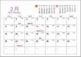 六 曜日 カレンダー 2021