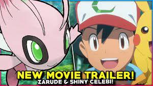 NEW POKEMON THE MOVIE COCO TRAILER! SHINY CELEBI! ZARUDE! Trailer Breakdown  & More! - YouTube