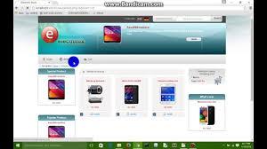Online Shopping Website In Phpmysql Full Source Code
