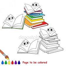 450x450 kids flying on books stock vector aliasching