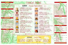 Coffee Menu Interesting Trick Dog's New Chinese Takeout Menu Translated Inside Scoop SF