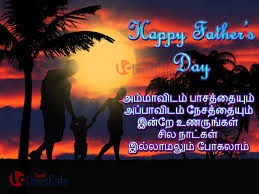 Happy Fathers Day Images In Tamil Tamillinescafecom