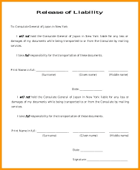 Basic Liability Waiver Form Best Liability Waiver Form Template Sample For Employees School Letter