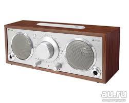 <b>Радиоприемник</b> Сигналэлектроникс Бзрп <b>Рп</b>-<b>321</b> — купить в ...