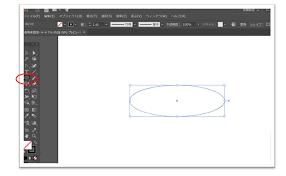 初心者集まれ誰でもできる簡単イラストレーターの使い方