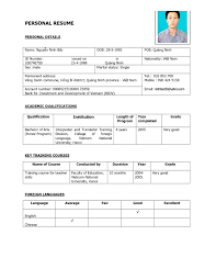 Sample Personal Resume Personal Resume Samples Sample Resume Profile For Personal Example 9