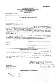 All India Association Of Ips And Asps Odisha Circle Branch