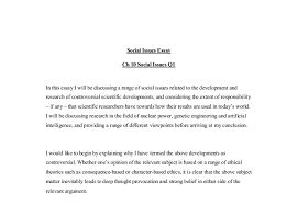 social issue essay a level computer science marked by teachers com document image preview
