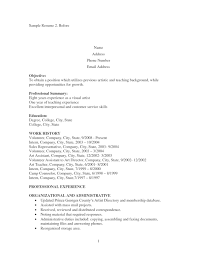 Modeling Resume Template Font Used In Resume Writing Simple Pdf