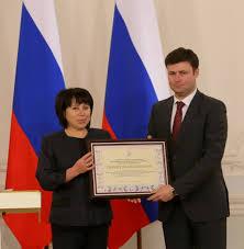 Калуга получила диплом за благоустройство Газета Калужская неделя  Калуга получила диплом за благоустройство