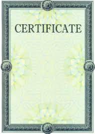 Готовые бланки сертификатов дипломов свидетельств грамот  ДИПЛОМОВ · ОБРАЗЦЫ БЛaНКОВ СЕРТИФИКАТОВ НА АНГЛИЙСКОМ ЯЗЫКЕ