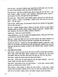 type my essay write my essay we help you cheap creative writing essays cover letter wriitng service weak introduction i get more serious about creative writing n culture and the dissimilar electricity hindi