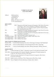 Resume Templates For Graduate School Grad Application Samples