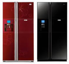 refrigerator prices. refrigerator lowest prices deals in pakistan | haier pel dawlance