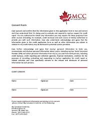 Credit Consent Form Consent Form