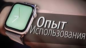 Месяц с <b>Apple Watch Series 4</b>. Неспортивный взгляд на <b>умные</b> ...