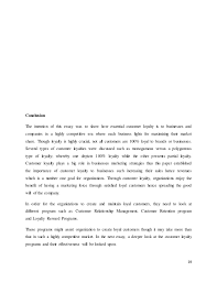 customer loyalty tis essay  19