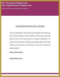 Certificate Format In Word Amazing Experience Letter Format Word Filename Joele Barb