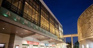 Ahmanson Theatre Center Theatre Group