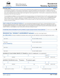 Free Rental Lease Agreement Forms - Arch-Times.com