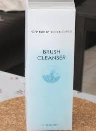 cyber brush cleanser2
