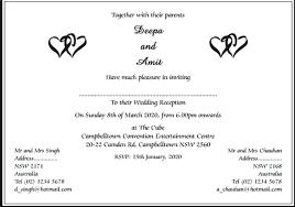 Wedding Invitation Creation Religious Wedding Invitations Is A