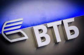 ВТБ Армения предлагает оформлять кредиты под залог золота на  Банк ВТБ Армения предлагает оформлять кредиты под залог золота на выгодных условиях