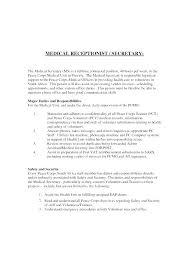 Spa Receptionist Resume Successmakerco Cool Spa Receptionist Resume