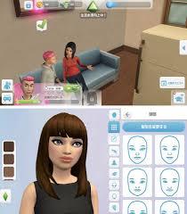The Sims シムズ ポケットのレビューと序盤攻略 アプリゲット
