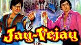 Reena Roy Jay-Vejay: Part - II Movie