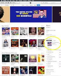 Russian Itunes Chart Bens 3rd Album Now Available Ben Rosenfeld