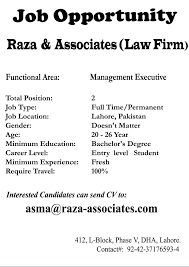 career become more professional raza associates raza associates as one of the leading and well reputed law firm in there is an increasing trend to bring in new talent