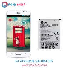 ال جی ال LG L70 D320N BL-52UH ...