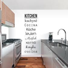 Kitchen Wall Kitchen Wall Decals To Reduce The Money Usage Island Kitchen Idea
