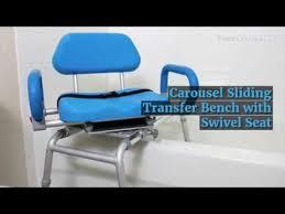 carousel premium sliding transfer bench with swivel seat