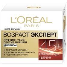 <b>Крем</b> для лица <b>L</b>'<b>Oreal</b> «Возраст эксперт», 45+, лифтинг, 50 мл ...