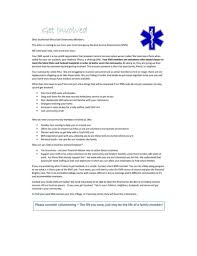 letter for volunteers letter from local emergency medical agencies needing