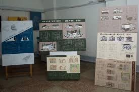 Выставка отчет курсовых работ студентов архитекторов
