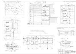 Курсовые работы Фундаменты и основания Чертежи РУ Курсовой проект Проектирование оснований и конструирование фундаментов монтажного цеха с размерами в плане 24х48 м
