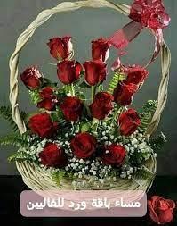 عطر الورد - مساء الخير   Facebook