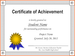 6 Certificate Of Accomplishment Templates Receipts Template