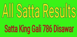 Shri Ganesh Satta Chart Satta King Shri Ganesh