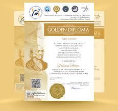 Сертификаты и Дипломы Золотой диплом