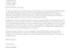 Google Cover Letter Samples Sample Resume Management Resume