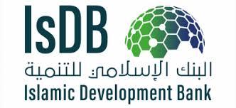 Islamic Development Bank Wikipedia