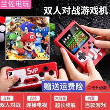 Máy Chơi Game Cầm Tay Psp Super Mario