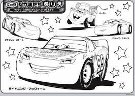 Ojicoデザインのボディバッグなどの豪華付録つき学研ムック ディズニー